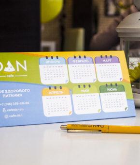 Ручки и календари для мероприятия в корпоративное кафе