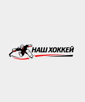 Логотип для магазина хоккейных принадлежностей