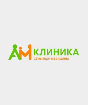 Логотип для мира для медицинского центра