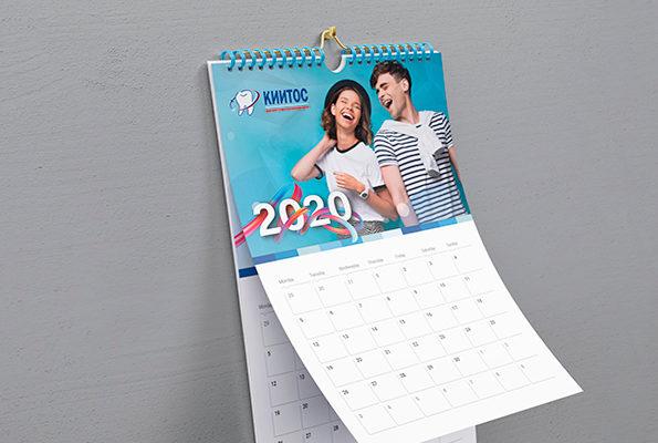 Дизайн и печать квартальных календарей для стоматологии